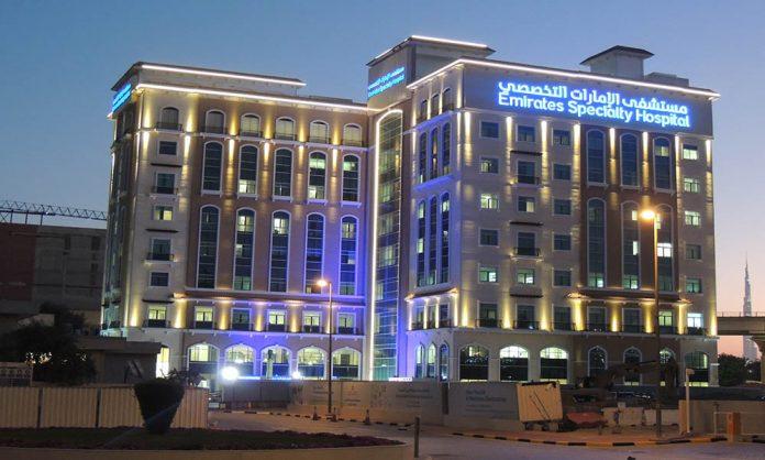 Best Hospital In Dubai