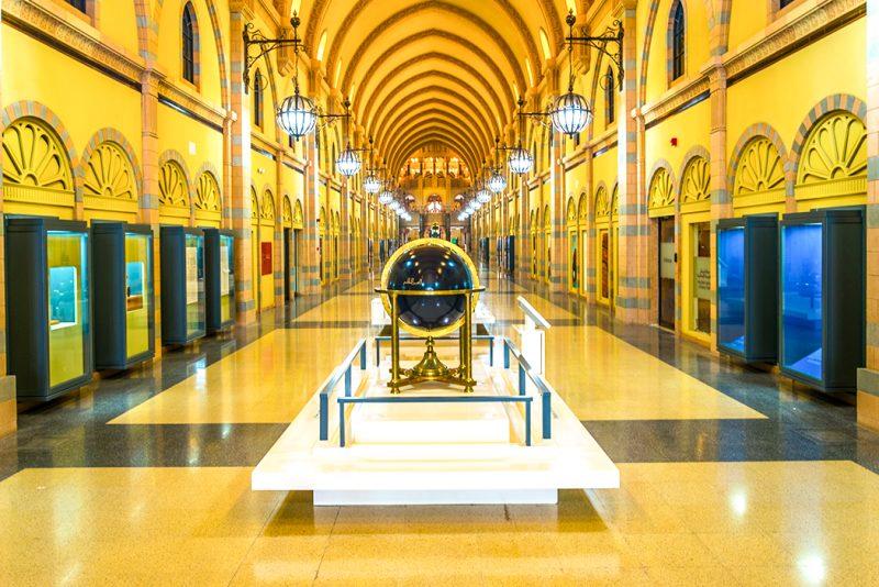 sharjah museum of islamic civilization