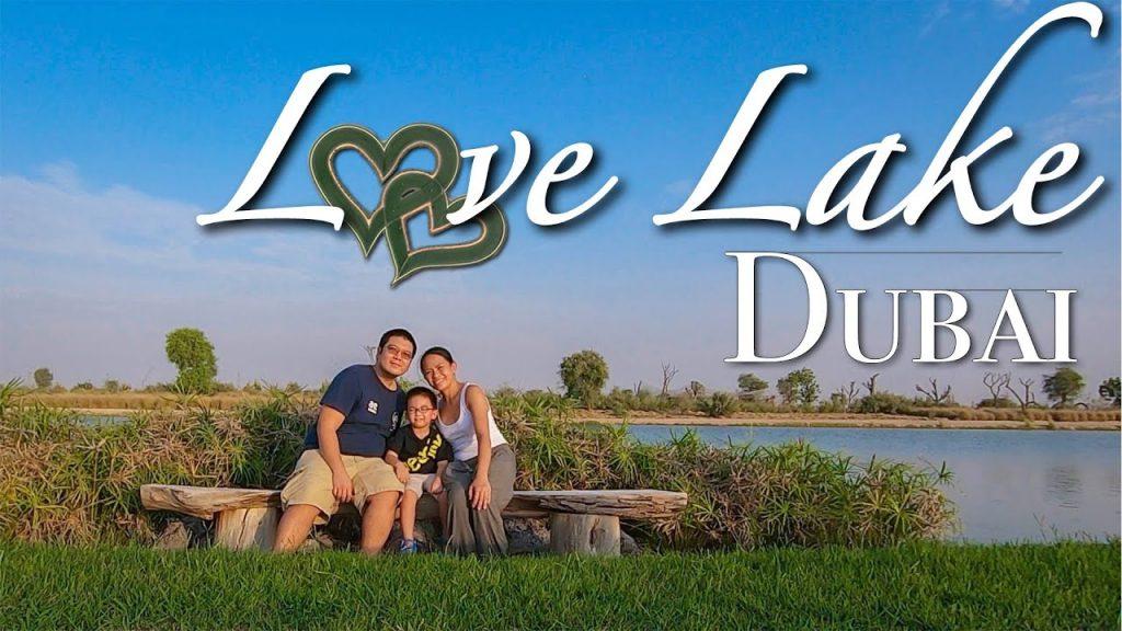 love lake dubai location map